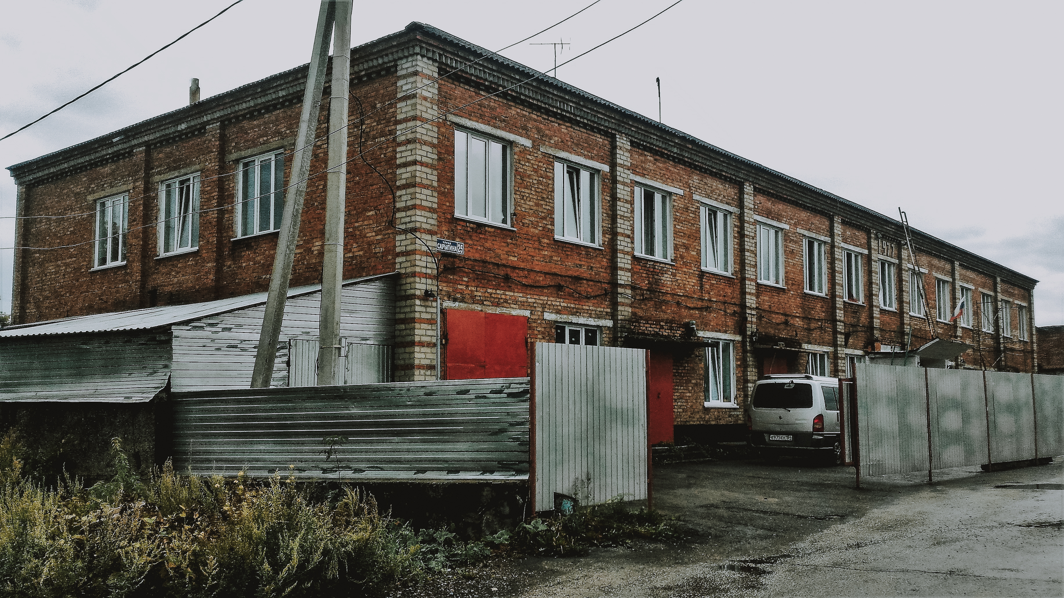 HELP CENTER – REFUGE IN SIBERIA